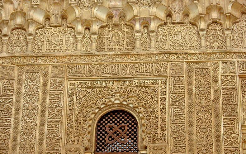 Alhambra_opt