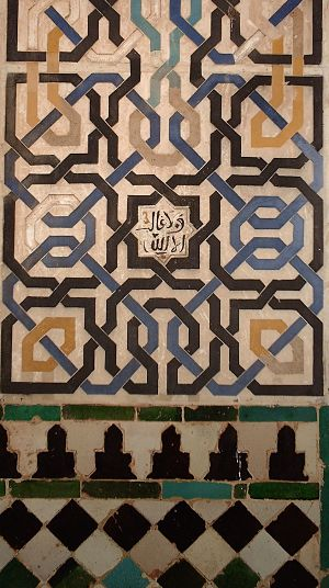alhambra 2_mytravelife_opt
