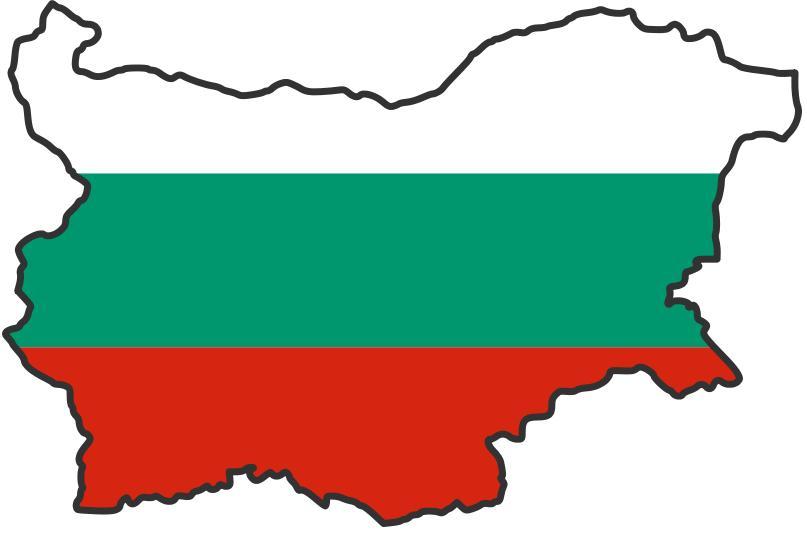 Bulgaria itinerario