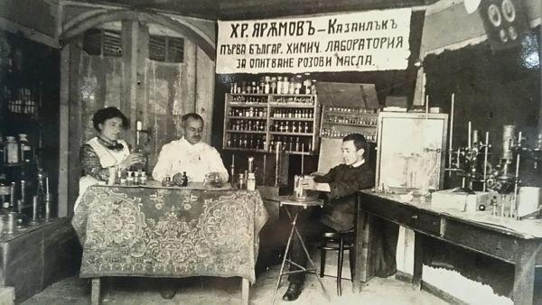 kazanlak-mytravelife (2)